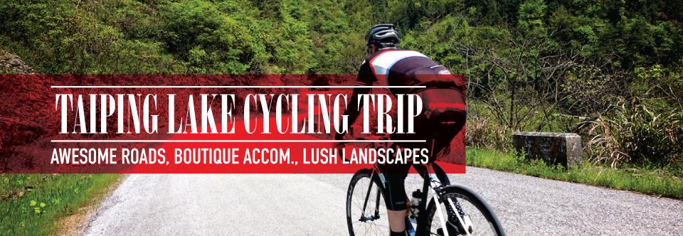 Taiping Lake Cycling Getaway October