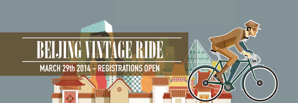 Beijing Vintage Ride 2014