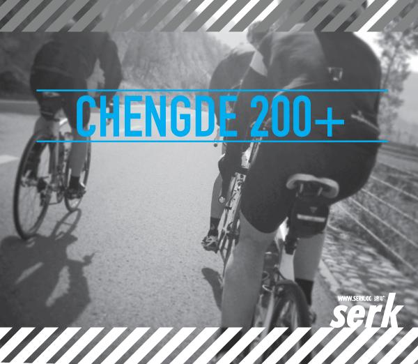 chengde_200