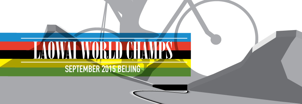 Beijing Laowai Cycling World Championships