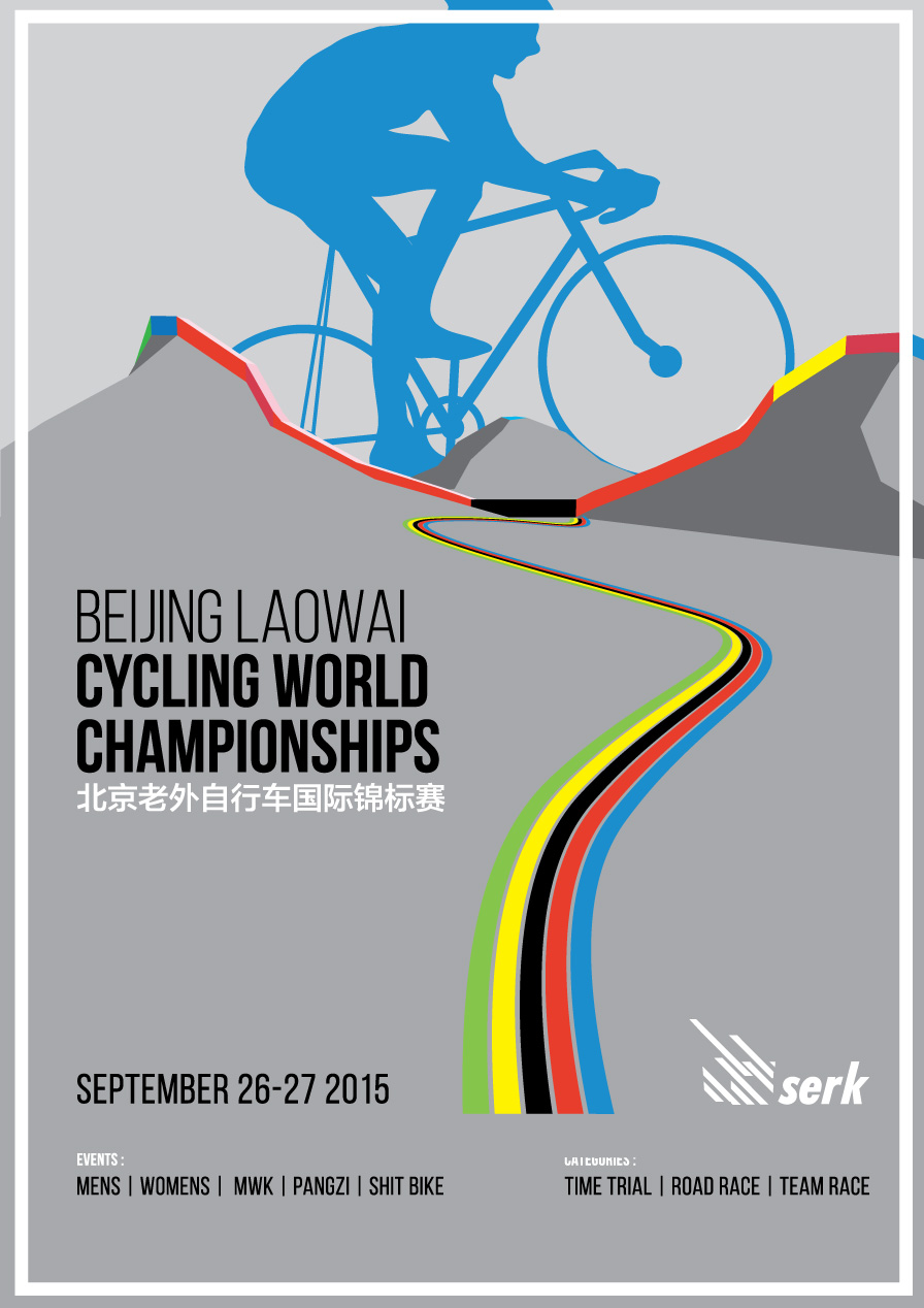 Beijing Serk Road Cycling World Championships