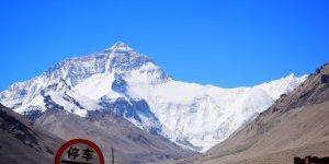 tibet2017-2