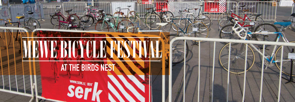 MeWe Bicycle Festival