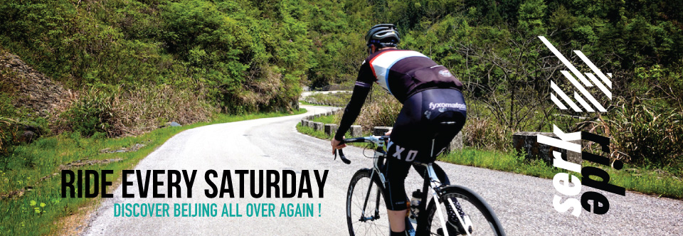 Launching Serk Ride – crafted weekend rides for everyone.