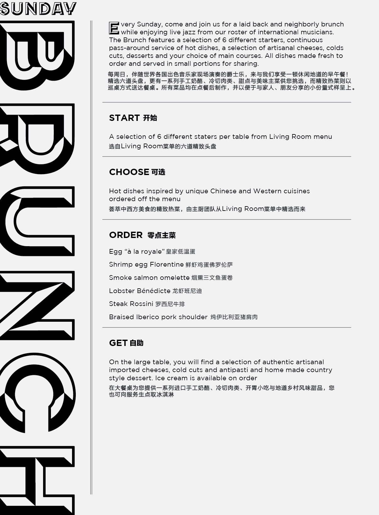 Brunch_at_CHAO